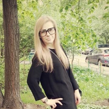 Иришка Васильева, 33, Moscow, Russian Federation