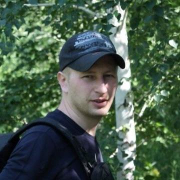 Ярослав, 36, Ridder, Kazakhstan