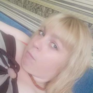 Юлия, 32, Mahilyow, Belarus