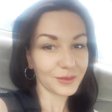 Наталья, 35, Novosibirsk, Russian Federation