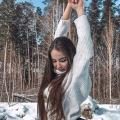 Viktoriya Vynnychenko, 28, Uzhhorod, Ukraine