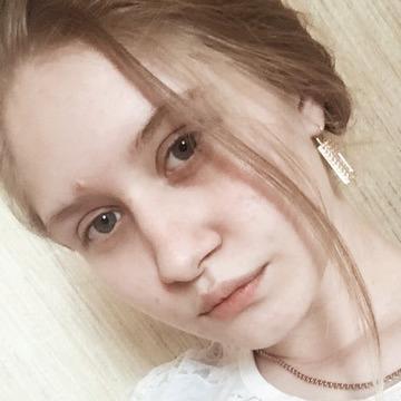 Диана Сычёва, 19, Anzhero-Sudzhensk, Russian Federation