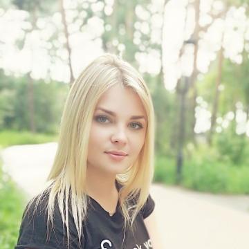 Марина, 20, Kiev, Ukraine