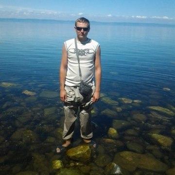 Мужчина, 33, Kostroma, Russian Federation
