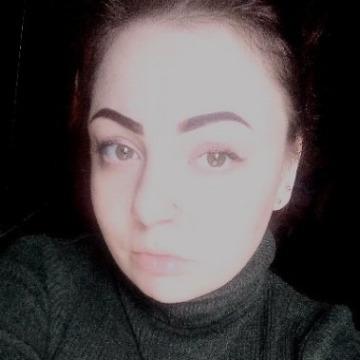 Наталья, 23, New York, United States