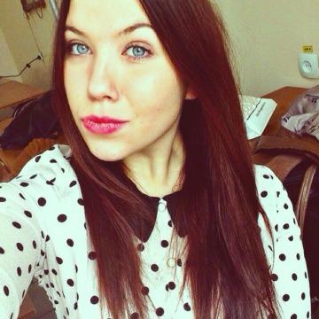 Валерия Иванова, 23, Irkutsk, Russian Federation