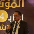 Charef Houssem Eddine, 34, Cairo, Egypt