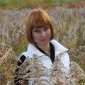 Katerina, 30, Nizhny Novgorod, Russian Federation