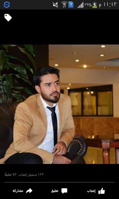 Ali AL Gharrawi, 30, Najafol Ashraf, Iraq