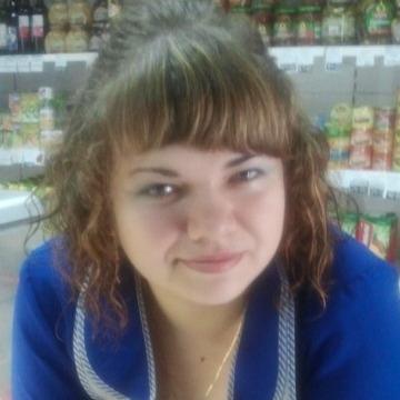 Galya, 35, Bratsk, Russian Federation