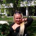 Евгения Лебеда, 33, Sumy, Ukraine