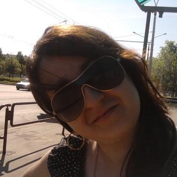 Maria Aleksandrovna, 30, Minsk, Belarus