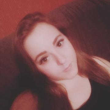 Таня, 22, Kiev, Ukraine