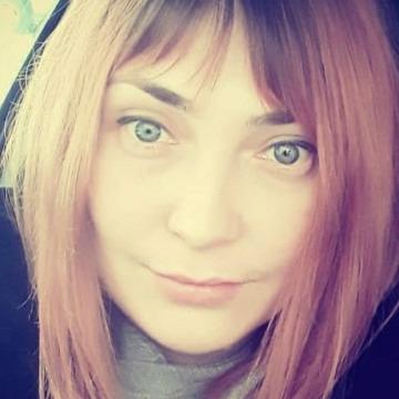 Зарина, 19, Almaty, Kazakhstan