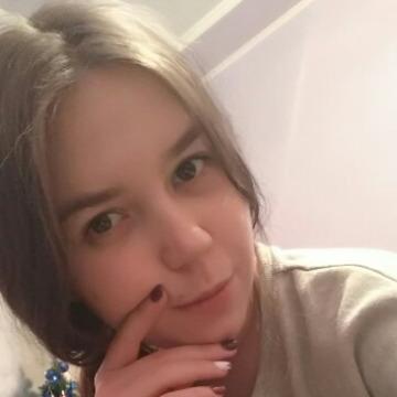 Екатерина, 24, Kryvyi Rih, Ukraine