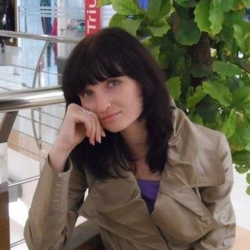 Natali, 27, Czestochowa, Poland