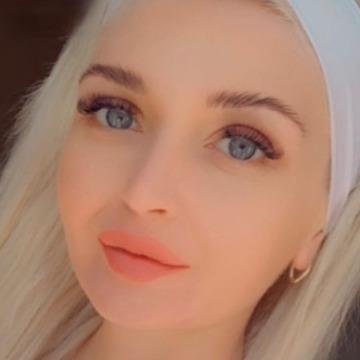 Yana, 29, Kherson, Ukraine