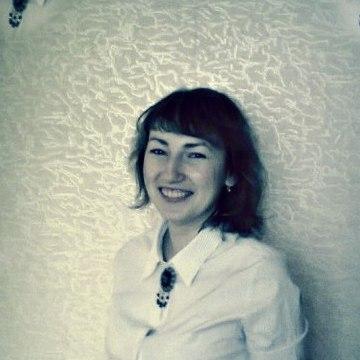Nadia, 27, Rivne, Ukraine