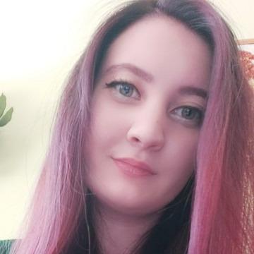 Анна Смирнова, 23, Almaty, Kazakhstan