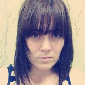 Карина, 28, Saratov, Russian Federation
