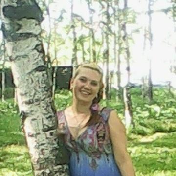 елена, 30, Vladivostok, Russian Federation