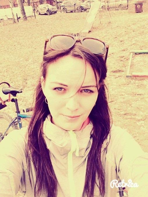 Kathrine  Paschenko, 29, Novosibirsk, Russian Federation