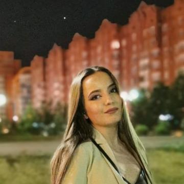 Anastasiya, 21, Novokuznetsk, Russian Federation