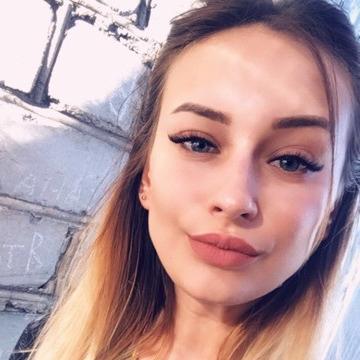 Lena, 22, Dnipro, Ukraine