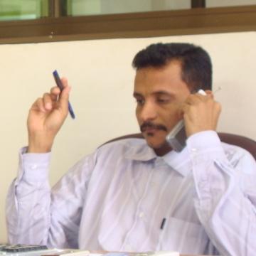 Salah Higi, 28, Sana'a, Yemen