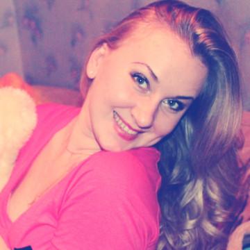 Nadin, 35, Kiev, Ukraine