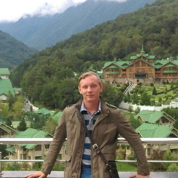 ily chudinov, 25, Perm, Russian Federation