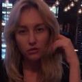 Anastasia, 29, Berdychiv, Ukraine