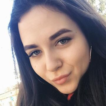 Елена, 22, Samara, Russian Federation