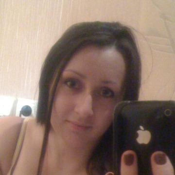 Юлия, 29, Donetsk, Ukraine