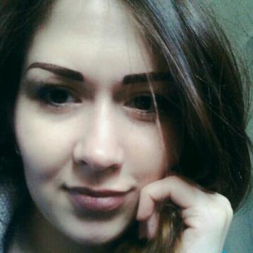 Tamara, 27, Horlivka, Ukraine