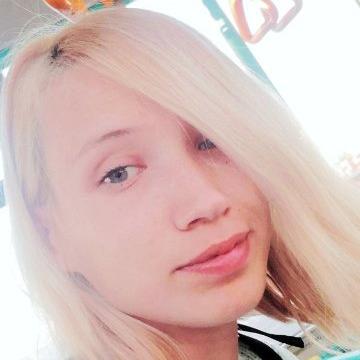 Наталья, 31, Ufa, Russian Federation