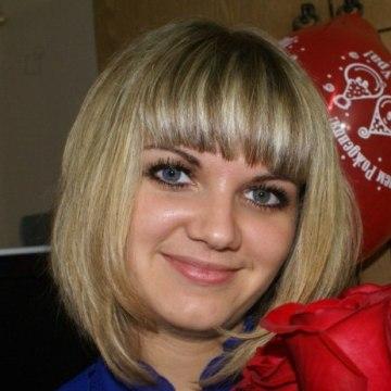 Natali, 32, Russia, United States
