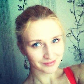 Оксана Ермилова, 29, Chelyabinsk, Russian Federation