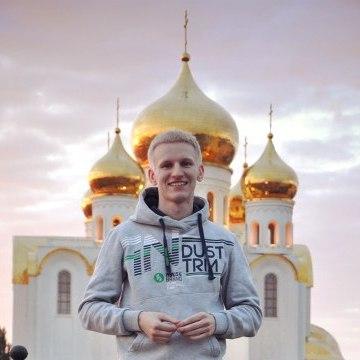 Andrey, 29, Ufa, Russian Federation