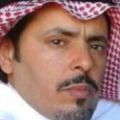 Put a way to communicate/I can't send you, 40, Al Qurayyat, Saudi Arabia