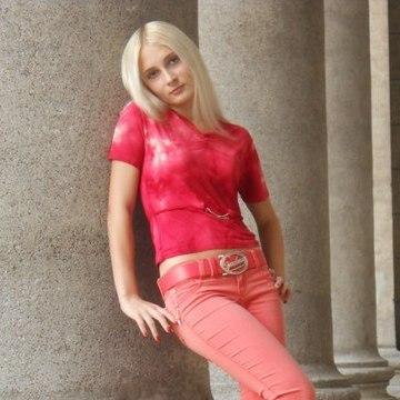 Helen, 26, Minsk, Belarus