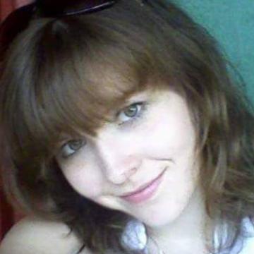 Karina, 30, Semey, Kazakhstan