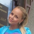 Irina Filatova, 40, Kiev, Ukraine