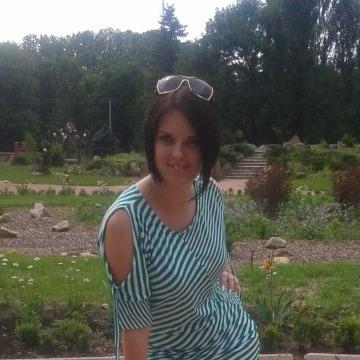 Анастасия, 25, Simferopol', Russian Federation