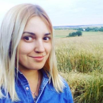 christina, 33, Ternopil, Ukraine