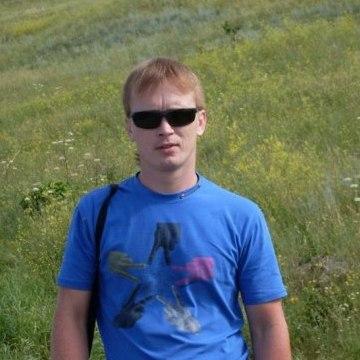 сергей, 40, Krasnoyarsk, Russian Federation