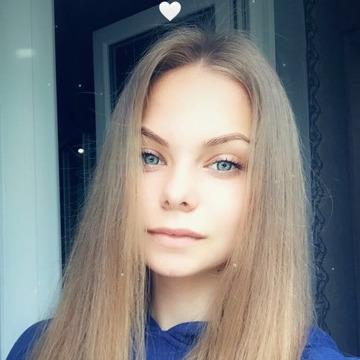 Нина, 25, Lviv, Ukraine