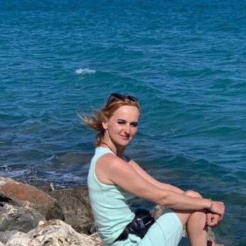 Юлия, 35, Dnipro, Ukraine