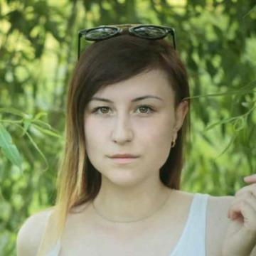 Dashs, 25, Vladimir, Russian Federation