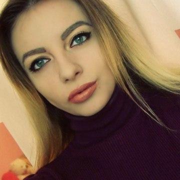 Natali nata работа охрана для девушки
